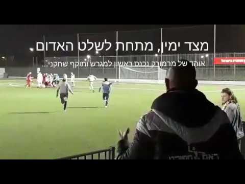 כשמשחק נוער בירושלים התדרדר למכות