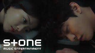 [어비스 OST Part 2] 김필 (Kim Feel) - Fallin' MV