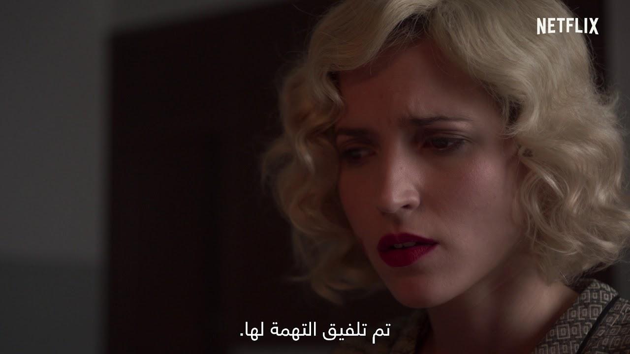 Cable Girls موسم 4 المقدمة الرسمية Netflix Youtube