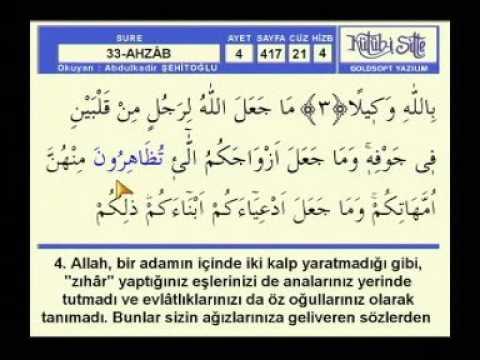 Practice reciting with correct tajweed - Page 417 (Surah As-Sajdah)
