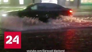 Сильный ливень подтопил Москву