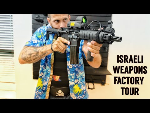 Emtan Israeli Weapons Factory Tour