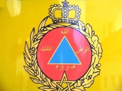 رجل الاطفاء المغربي 1 - YouTube
