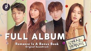 [Full Album] Romance Is A Bonus Book OST