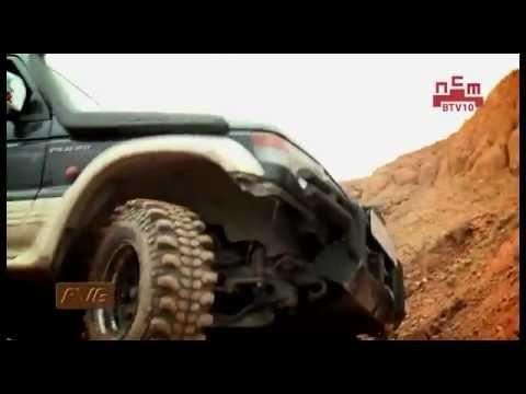 Trailer Hạ Long Challenger 2012