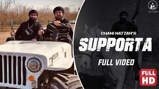 Supporta (Pinder Randhawa) Mp3 Song Download
