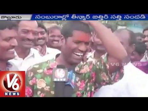 Bithiri Sathi At Bonalu Festival Celebrations in Patancheru | Hyderabad | V6 News
