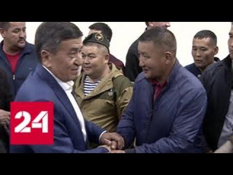 Путин поздравил Жээнбекова с избранием президентом Киргизии - Россия 24