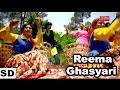 Reema Ghasyari | New Garhwali Video Songs 2016 Nakhryali Jyoti | Riwaz Music Dance Songs