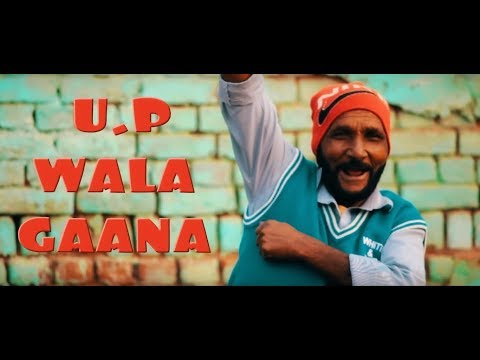 """U.P WALA GAANA"" - SeeMo Ft. Rajneesh Patel 