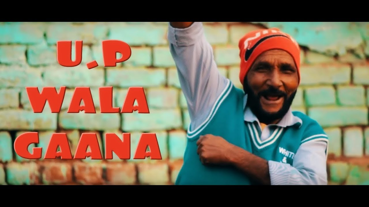 """U.P WALA GAANA"" – SeeMo Ft. Rajneesh Patel | Official Music Video"