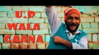 """U.P WALA GAANA"" - SeeMo Ft. Rajneesh Patel |"