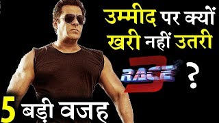 5 BIG REASONS: Why Salman Khan's Race 3 Fails to Impress Audience?