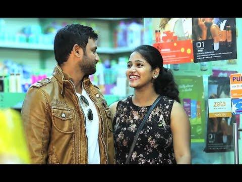 Miss You - Telugu Love Short Film 2016
