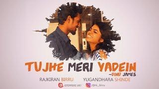 TUJHE MERI YADEIN- MOTION POSTER    DINO JAMES   RK Birru & Yugandhara Shinde   Bhiwandi  
