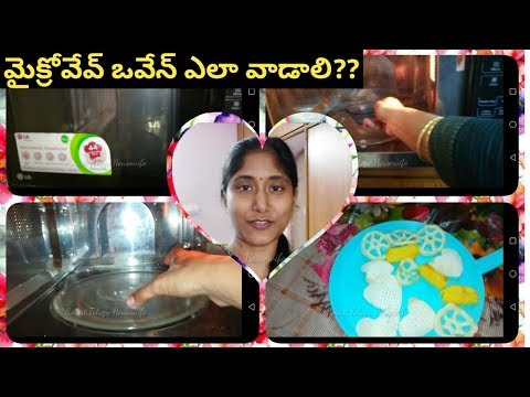 How To Operate Microwave Oven In Telugu by Smart Telugu Housewife