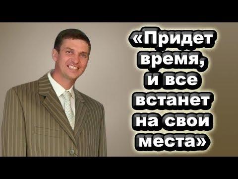 Последнее слово Свидетеля Иеговы Алексея Буденчука на суде в Саратове | Новости от 12.10.2019 г.