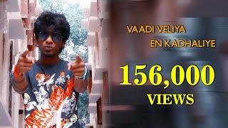 Vaadi veliya en kadhaliye | chennai pasanga |official tamil music video | Tamil rap | love song