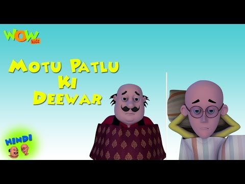 Motu Patlu Ki Deewar - Motu Patlu in Hindi
