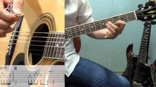 [그랩더기타] Home - Michael Buble (마이클 부블레) [Guitar/기타/강좌/통기타/배우기/주법/독학]