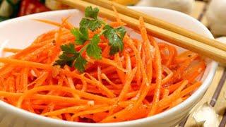 """Морковь по-корейски. Очень вкусный салат """"Корейская морковь"""""""