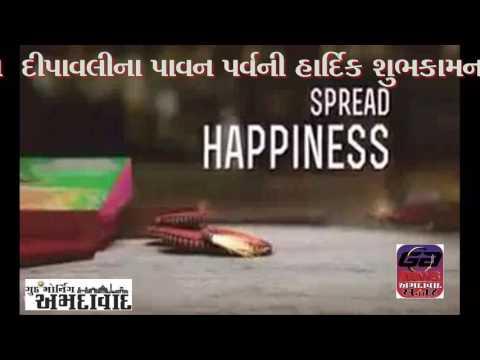 Diwali Greetings by GoodMorning Ahmedabad News