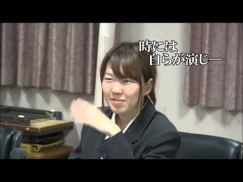 近畿大学クラブ紹介|文化会-法学研究会