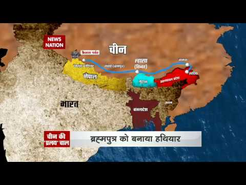 China may use Water bomb on India | India China border News