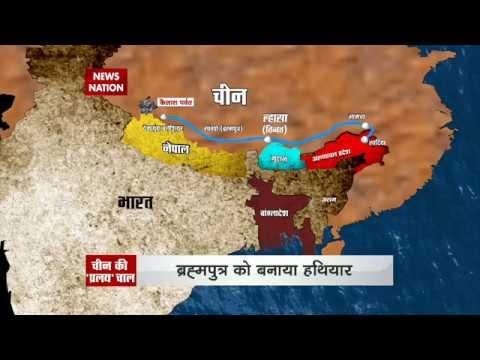 China may use Water bomb on India