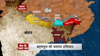 China may use Water bomb on India | India China border News