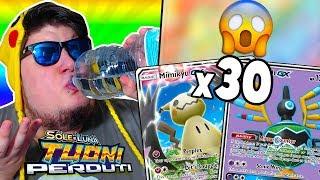 LEGGENDARIO HYPER GX FUORISERIE! SENZA PAROLE! - Pokémon GCC Online #38
