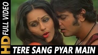 Tere Sang Pyar Main Nahin Todna| Lata Mangeshkar, Mahendra Kapoor|Nagin 1976 Songs| Reena Roy