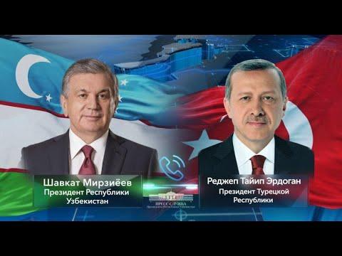 Состоялся телефонный разговор Шавката Мирзиёева  с Президентом Реджепом Тайипом Эрдоганом