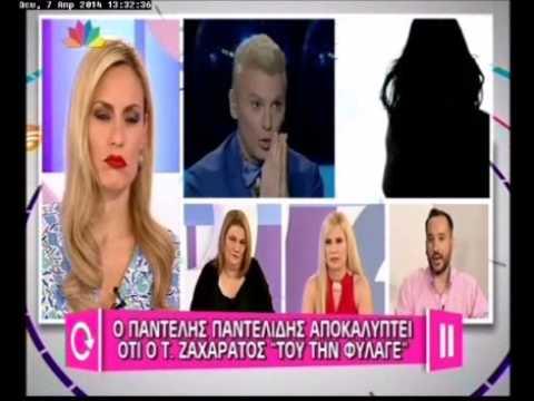 Gossip.Gr Tv