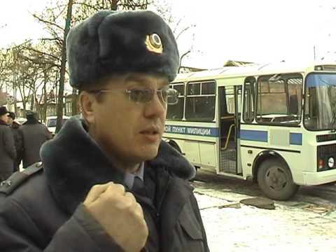 Кузнецк, январь 2007, Автобус для милиции