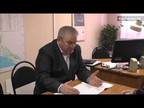 Об объединении в г.Заволжск