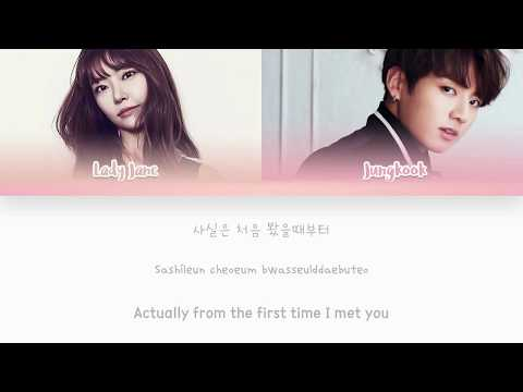 Jungkook (BTS) x Lady Jane - I'm In Love (Color Coded Lyrics/Eng/Rom/Han)