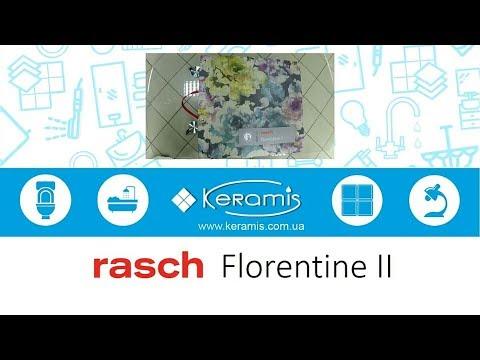 Виниловые обои Rasch Florentine II