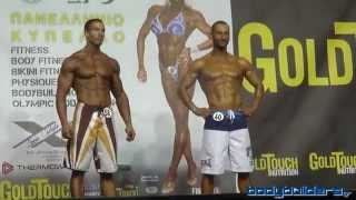 20ο Πανελλήνιο Κύπελλο IFBB - Physique Ανδρών Overall