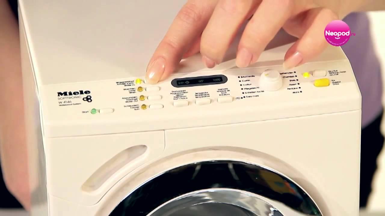 Отличие Miele от других стиральных машин - YouTube