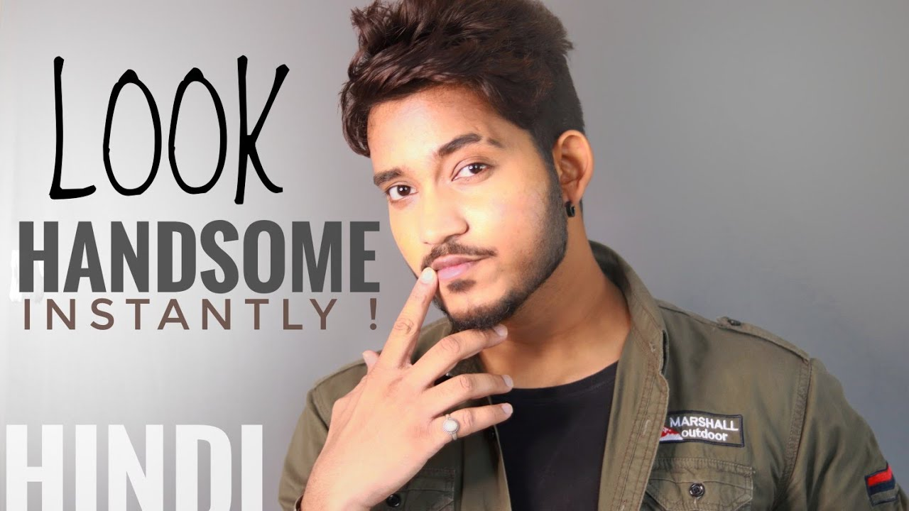 Get Attractive Face INSTANTLY | Hindi