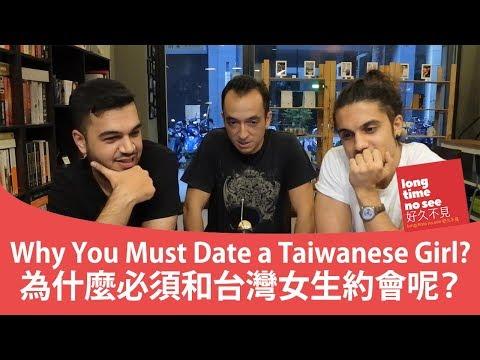 dating a taiwanese american girl