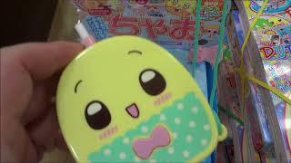 ちゃお 2017年 09 月号「ボーイフレンド」新連載 森田ゆき シェアOK お...