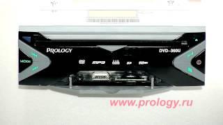 Автомагнитола DVD-360U