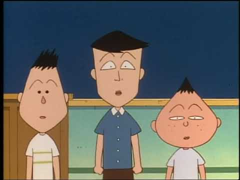 Chibi Maruko Chan #123 I'm Not Sure Whether Do UFOs Exist