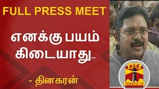 IT Raids : I have no fear - TTV Dinakaran |  FULL PRESS MEET | Thanthi TV