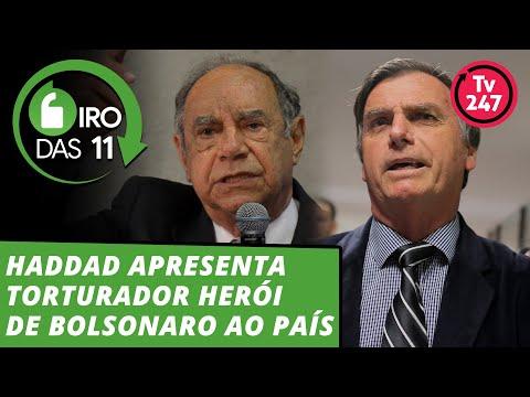 Giro das 11: Haddad apresenta torturador herói de Bolsonaro thumbnail