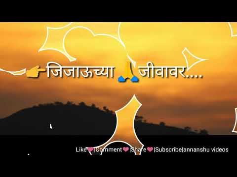 आम्ही जिजाऊच्या मुली |Amhi Jijau Chya Muli | Lyrics Video |swarajyarakshak Sambhaji |