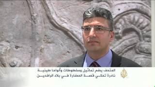 متحف السليمانية بكردستان العراق يعاني قلة الزوار
