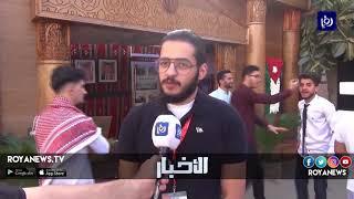 الجالية الأردنية في مصر تشارك في مهرجان للجاليات